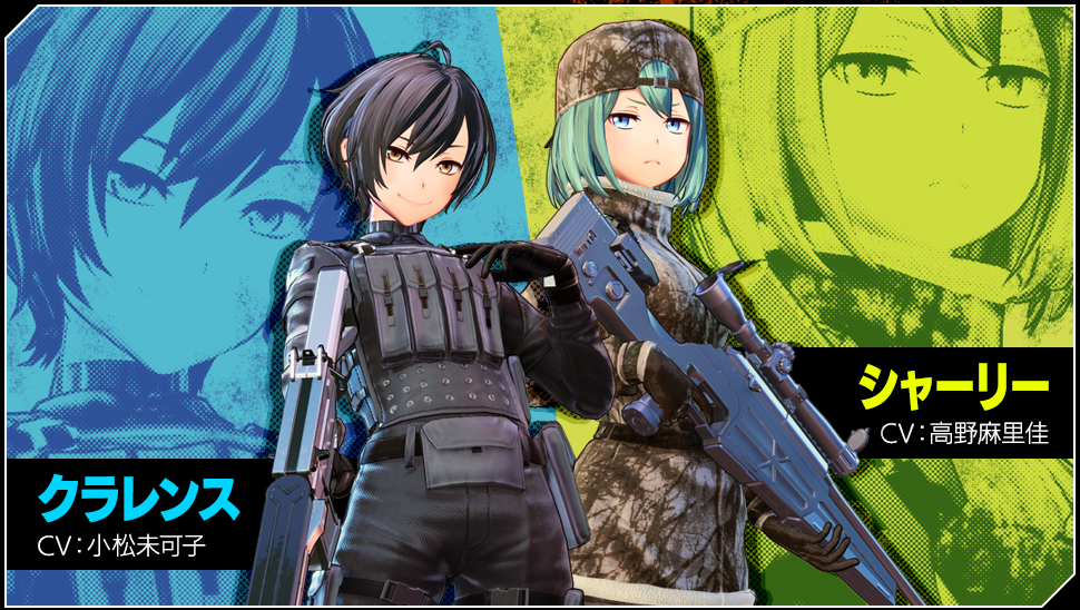Personagens de Sword Art Online: Fatal Bullet