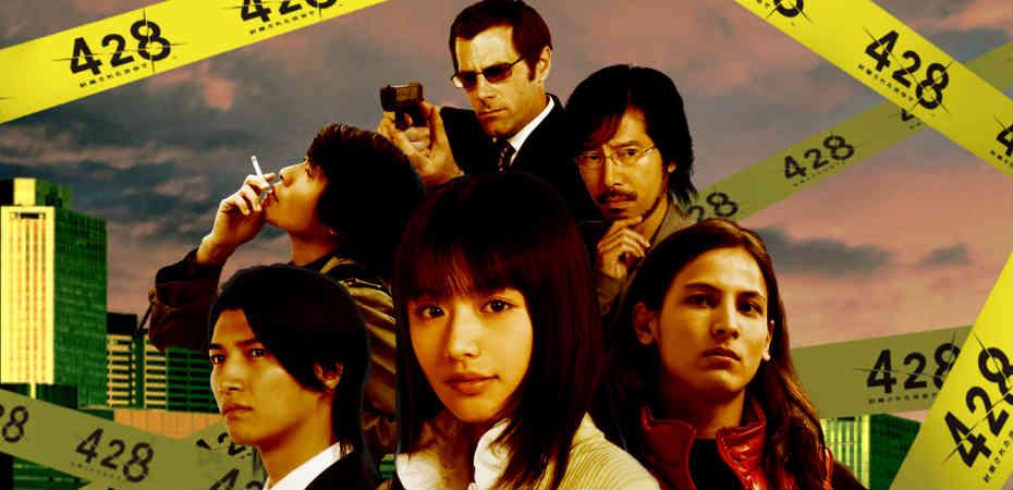 Imagem principal de 428: Shibuya Scramble