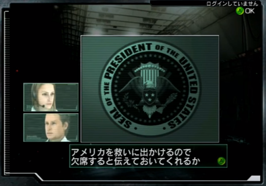 Screenshot de Metal Wolf Chaos