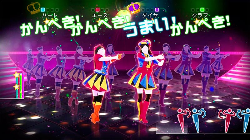 "Canção ""Koisuru Fortune Cookie"" do grupo AKB48 no Just Dance Wii U"