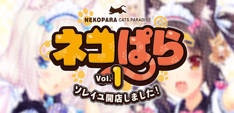 Novo trailer de <i>NEKOPARA Vol. 1</i> para PS4 e Switch