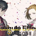 Logo e artwork de The Caligula Effect: Overdose