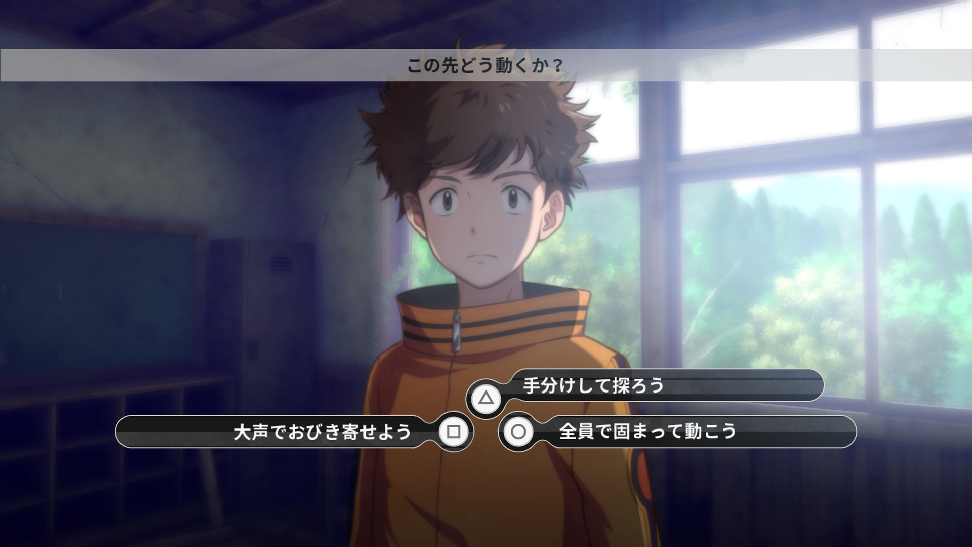 Screenshot de Digimon Survive