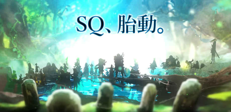 Screenshot do vídeo teaser de Etrian Odyssey