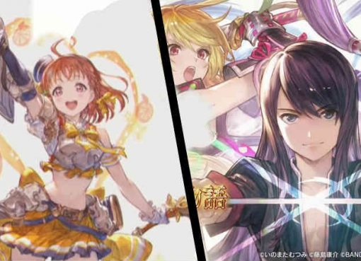 Crossover de Granblue Fantasy com Love Live! Sunshine!! e Tales of Asteria
