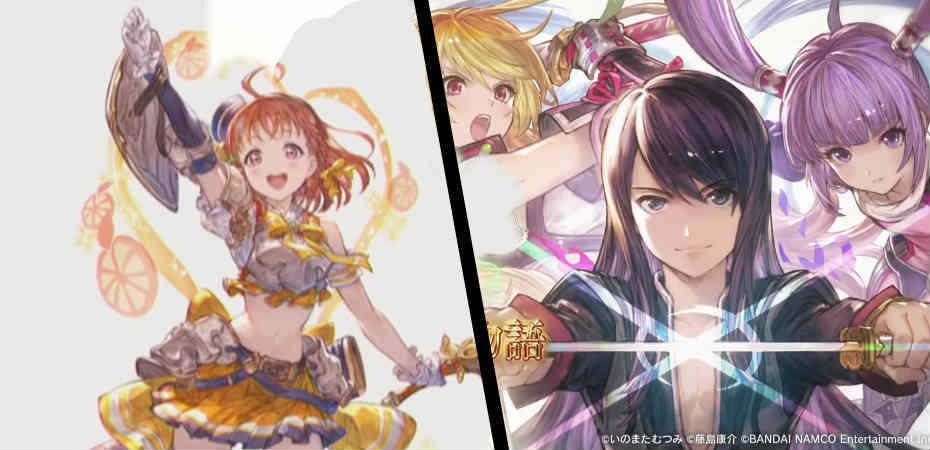 Crossover de Granblue Fantasy com Love Live! Sunshine!! e Tales of Asteria