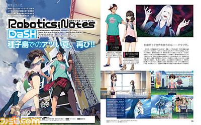 Scan da Famitsu sobre Robotics;Notes DaSH