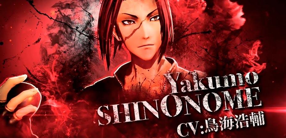 Novo trailer de <i>Code Vein</i> apresenta Yakumo Shinonome