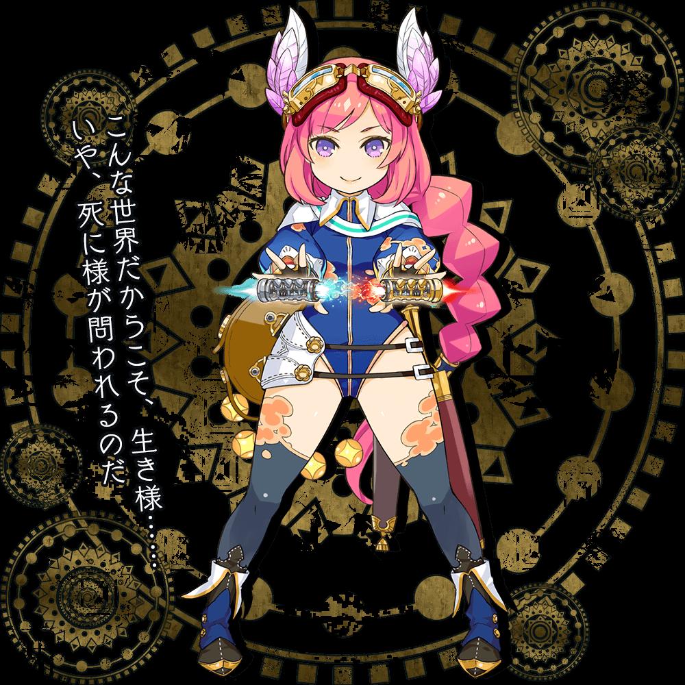 Protagonista do jogo Arc of Alchemist