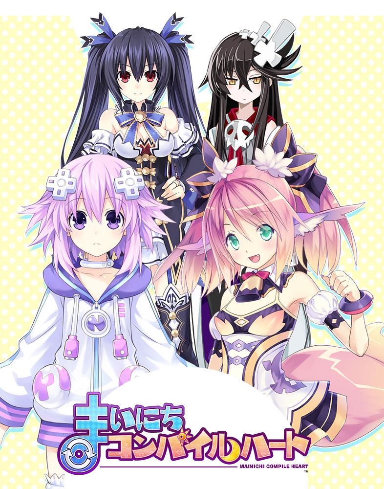 Mainichi Compile Heart, a versão japonesa original de Neptunia & Friends