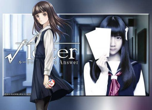 Aya Fumino em Root Letter: Last Answer