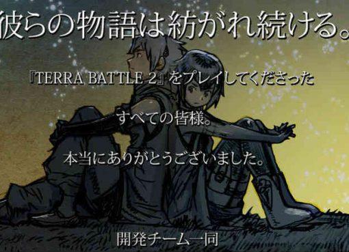 Fim de Terra Battle 2