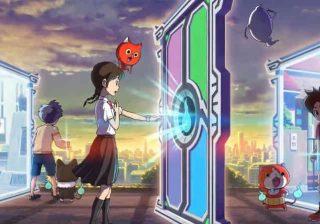 Ilustração teaser de Yo-kai Watch 4