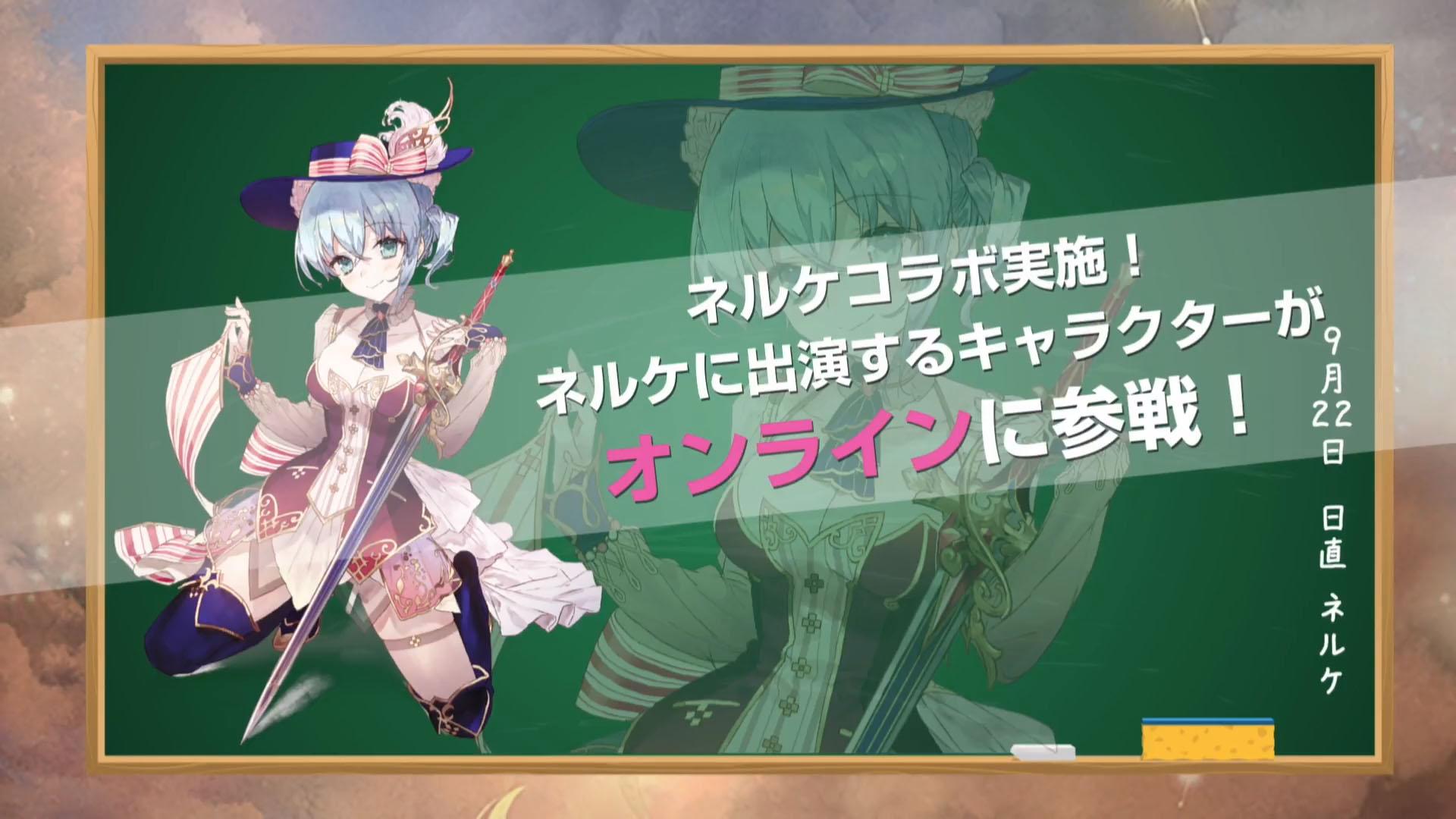 Personagens de Nelke & the Legendary Alchemists aparecerão em Atelier Online