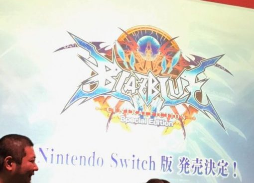 Anúncio de BlazBlue Central Fiction Special Edition durante a TGS 2018