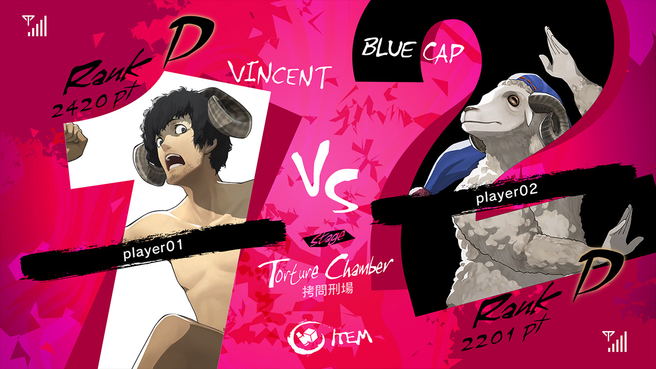 Screenshot de gameplay online de Catherine: Full Body