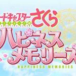 Logo de Cardcaptor Sakura Happiness Memories