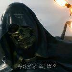 Screenshot do novo trailer de Death Stranding