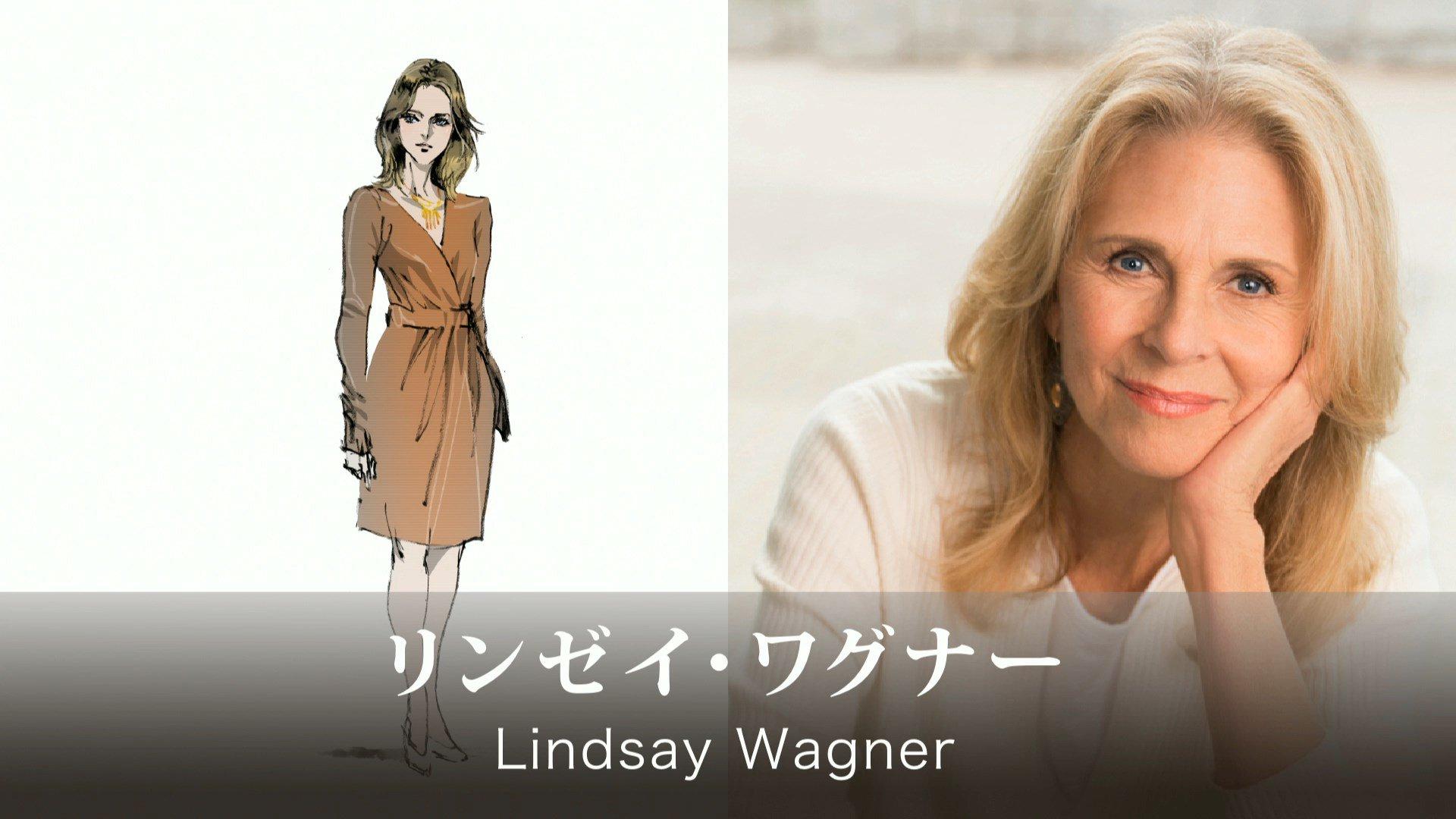 Personagem de Lindsay Wagner em Death Stranding