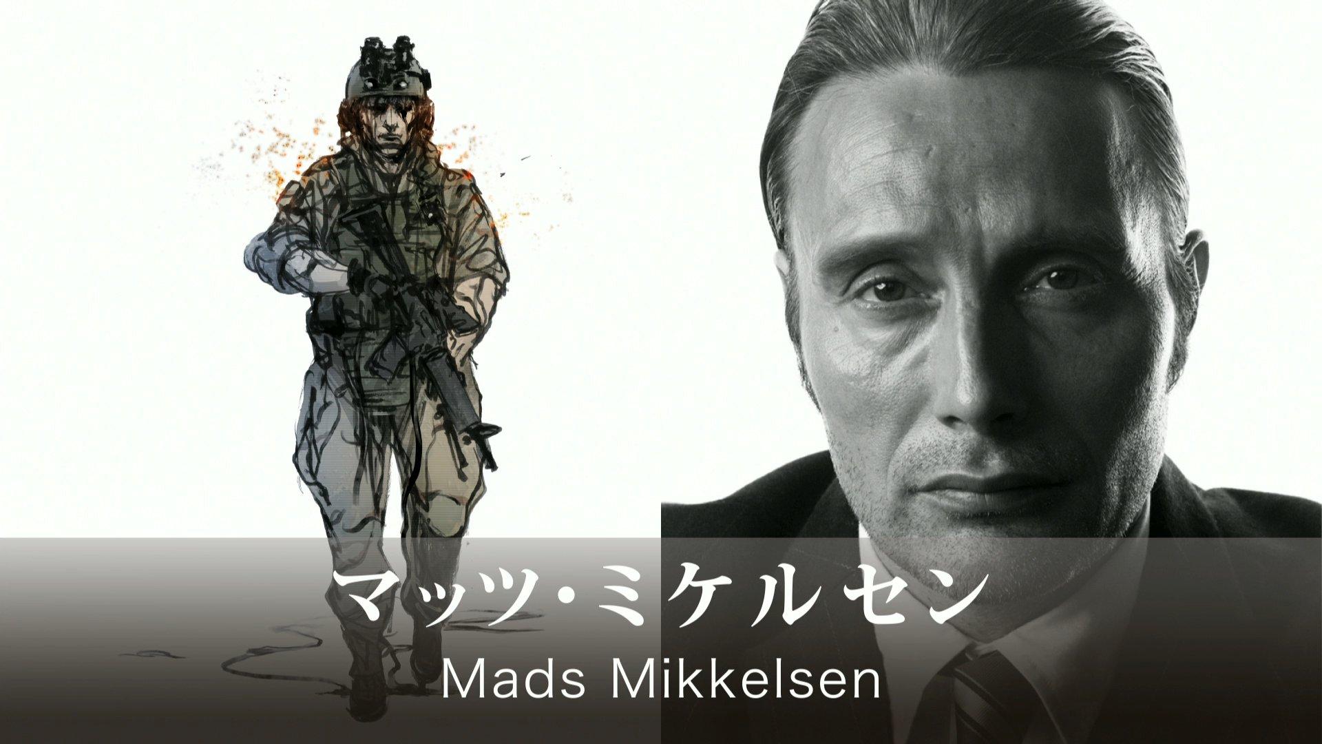 Personagem de Mads Mikkelsen em Death Stranding