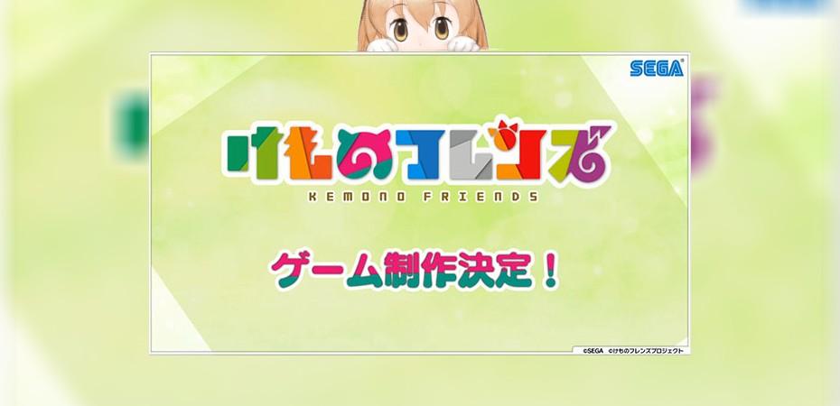 Sega anuncia um novo jogo da franquia <i>Kemono Friends</i>