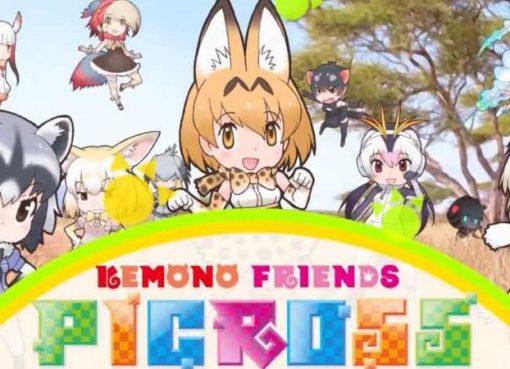 Logo e ilutração de Kemono Friends Picross