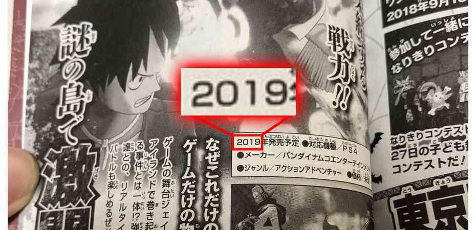 Foto de One Piece 90 mostrando nova data de lançamento de One Piece: World Seeker