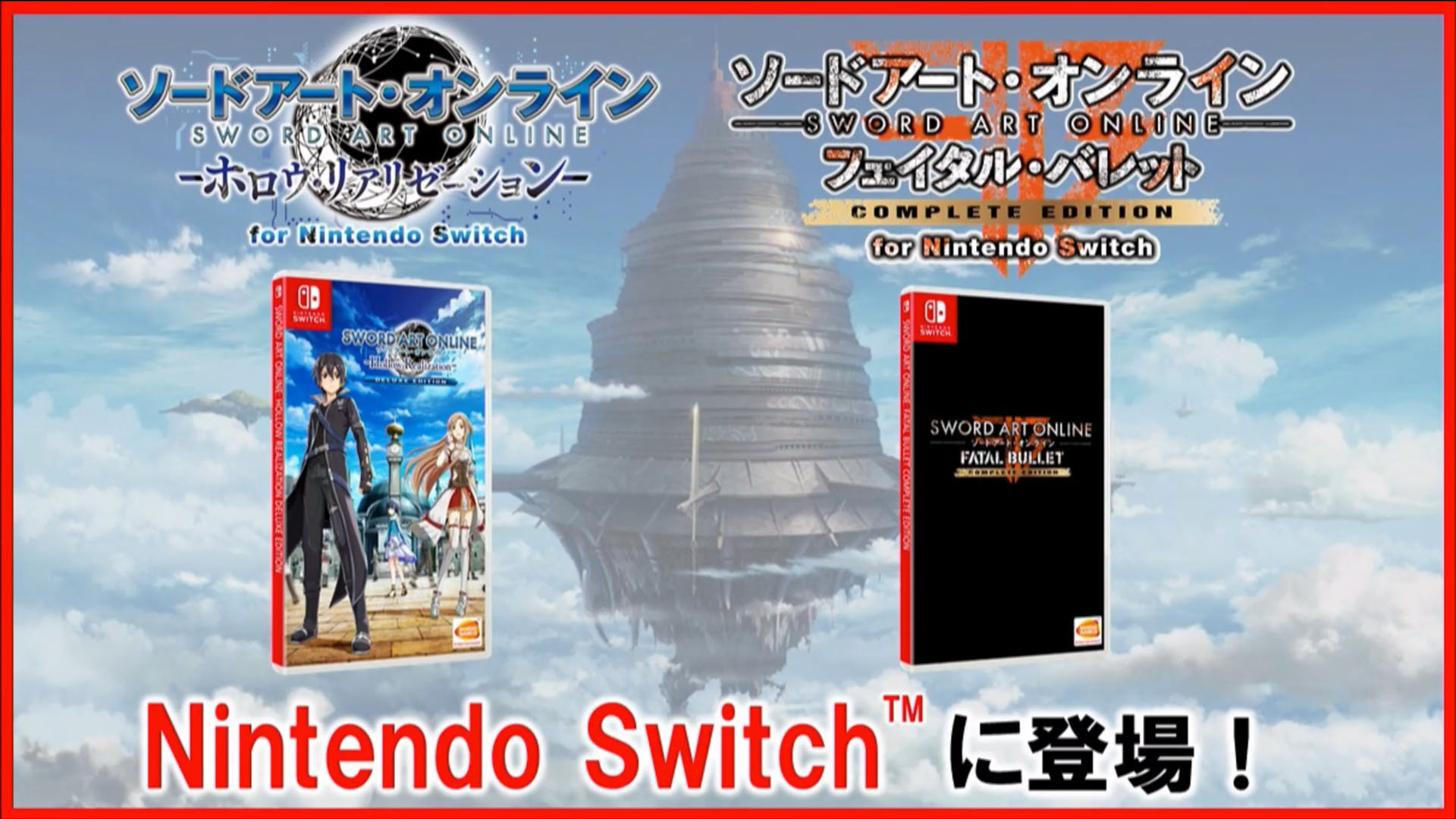 Versões para Nintendo Switch de Sword Art Online: Hollow Realization e Sword Art Online: Fatal Bullet Complete Edition.