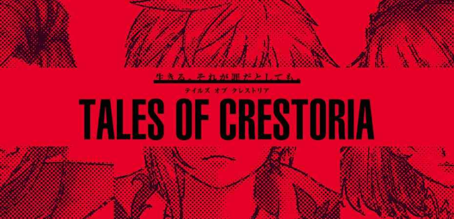 Artwork de Tales of Crestoria