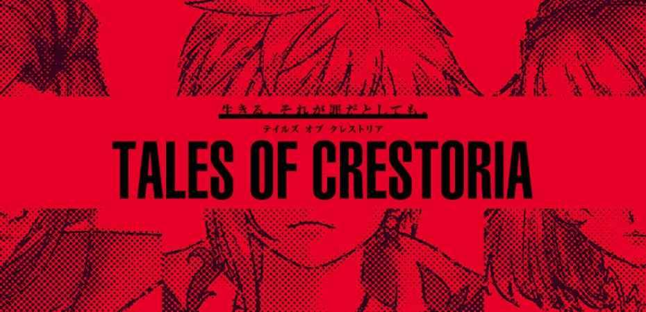 Artwork de Tales of Crestoria