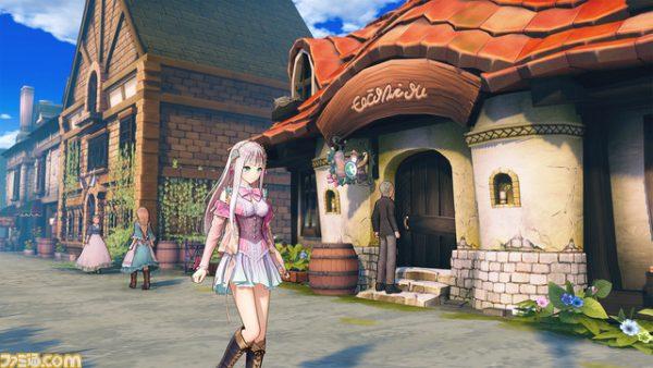 Primeira imagem de Atelier Lulua