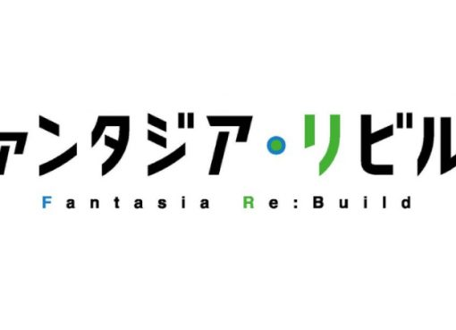 Logotipo do RPG da Fantasia Bunko, Fantasia Re:Build