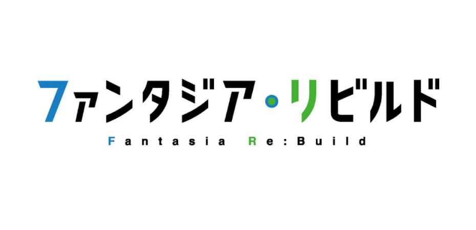 Logotipo do RPG da Fantasia Bunko, Fantasia Re:Build