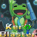 Artwork e logo de Kero Blaster
