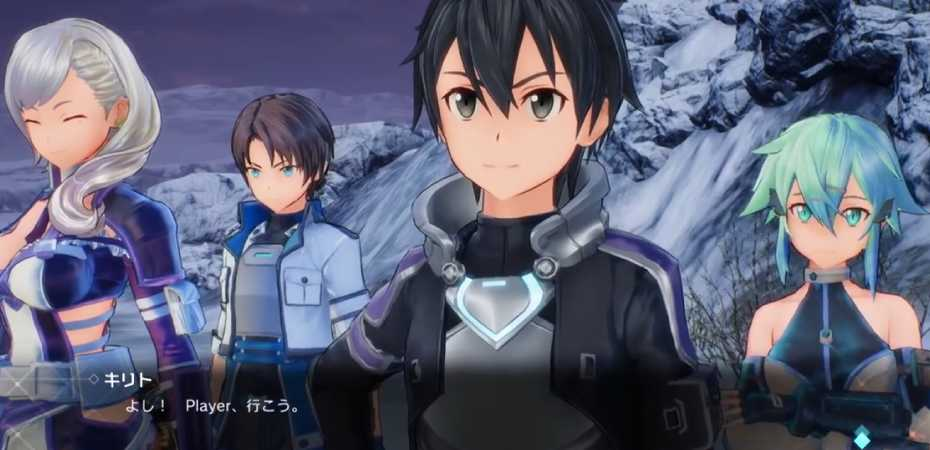 Screenshot de Sword Art Online: Fatal Bullet