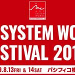 Imagem promocional do Arc System Works Festival 2019.