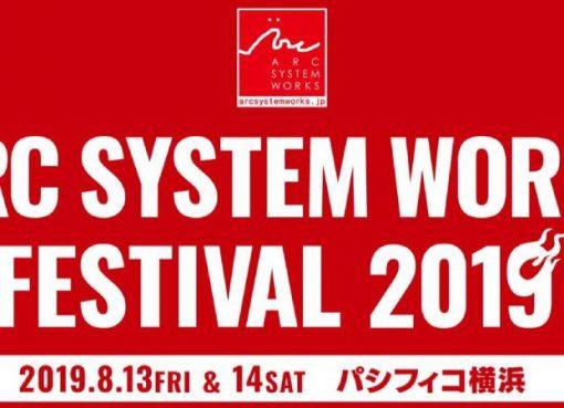 Imagem promocional do Arc System Works Festival 2019.
