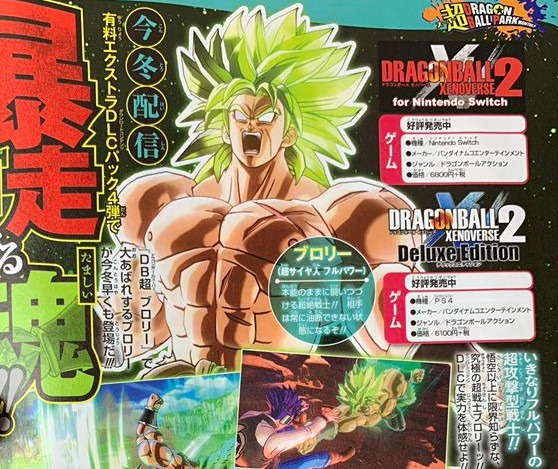 Scan de revista sobre Dragon Ball Xenoverse 2