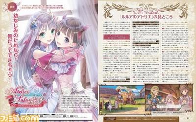 Scan das páginas de Atelier Lulua na mais recente edição da revista Weekly Famitsu