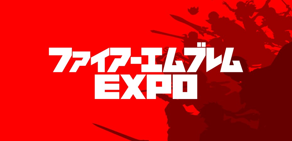 Imagem de Fire Emblem Expo 2019