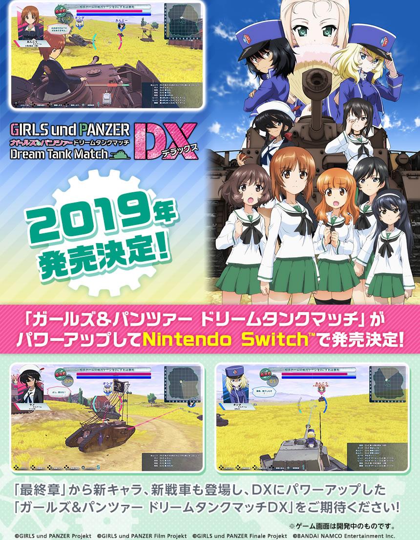 Imagem promocional de Girls und Panzer: Dream Tank Match DX