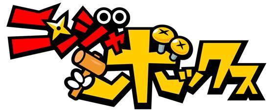 "Logotipo patenteado pela Bandai Namco de ""Ninja Box"""