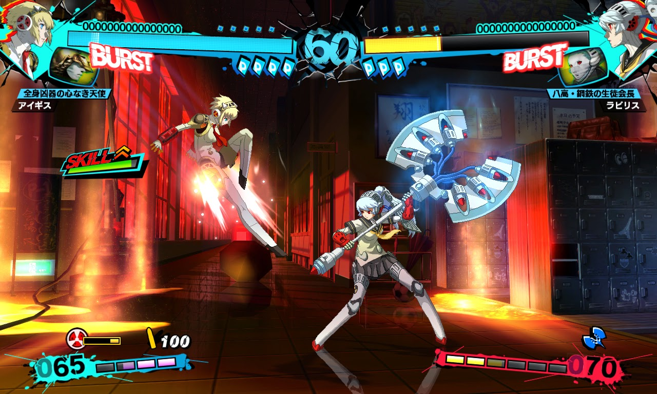 Screenshot de Persona 4 Arena Ultimax