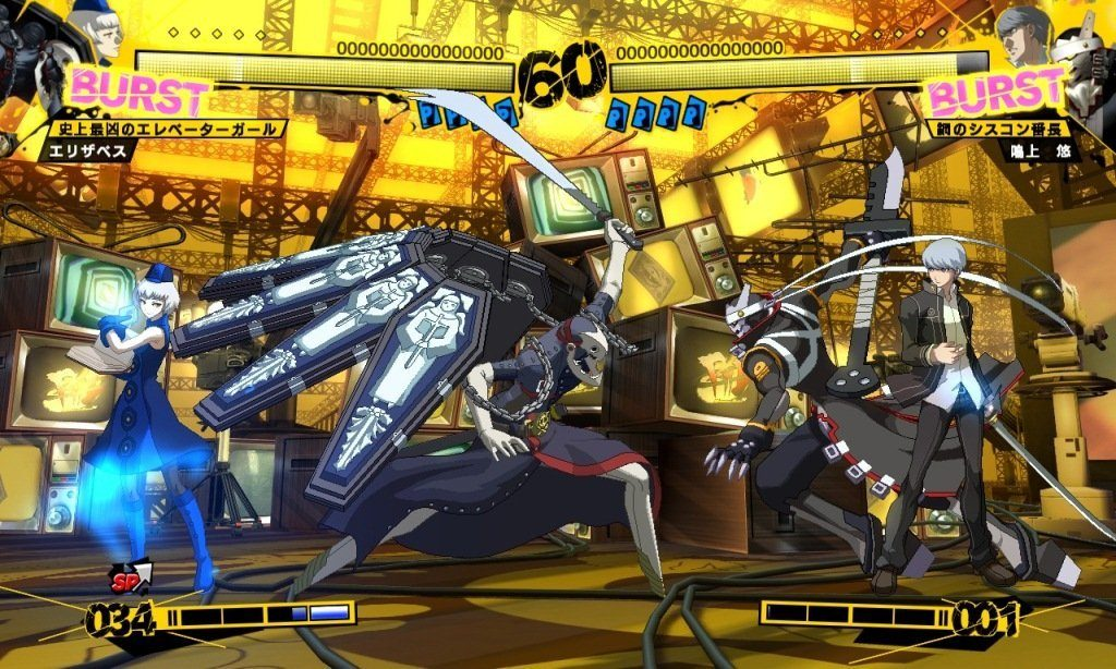 Screenshot de Persona 4 Arena