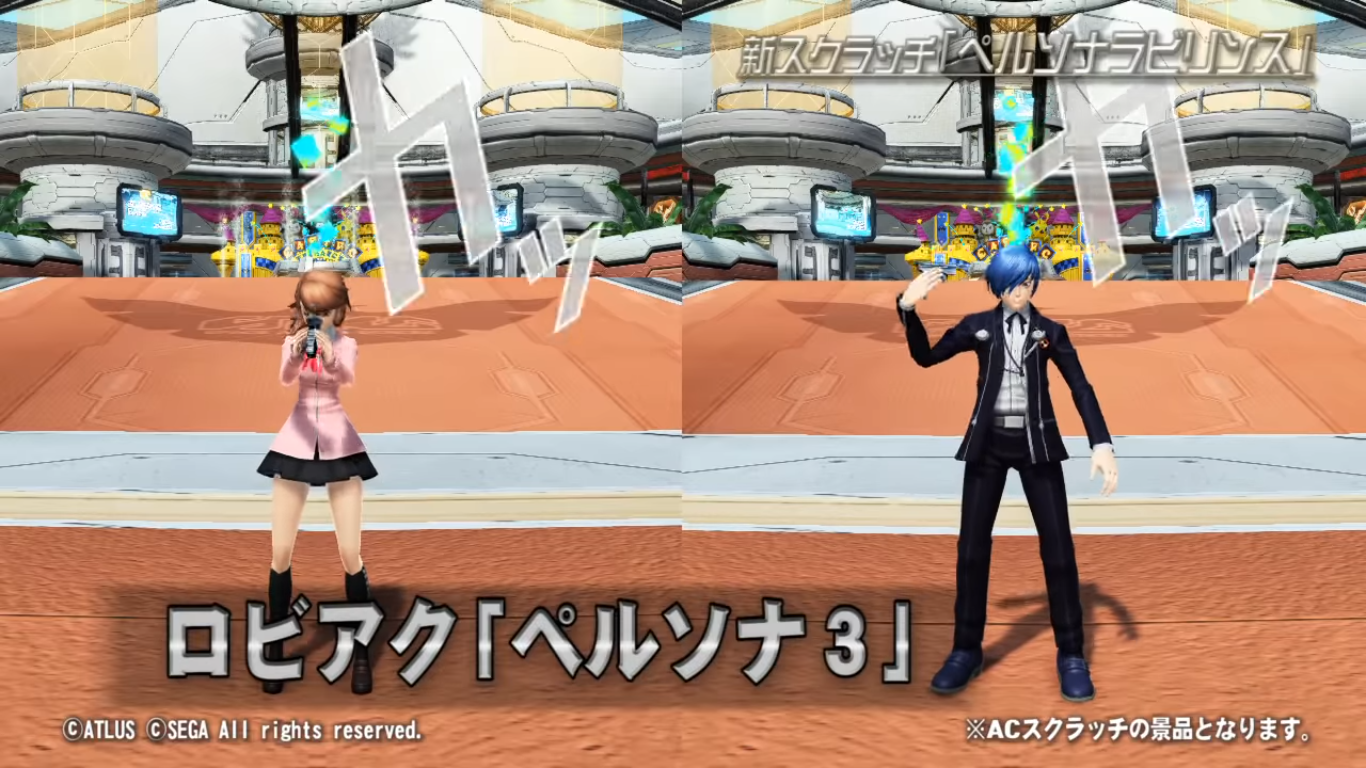 Lobby Actions de Persona 3 em evento colaborativo entre Phantasy Star Online 2 e Persona Q2: New Cinema Labyrinth.