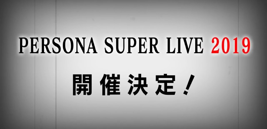 Imagem do teaser trailer do evento Persona Super Live 2019