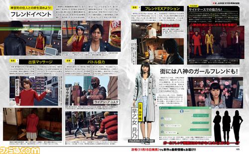 Scan da revista Famitsu divulgando detalhes sobre Project Judge