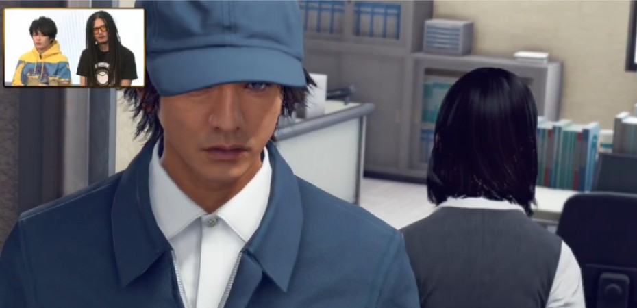 Screenshot de Project Judge