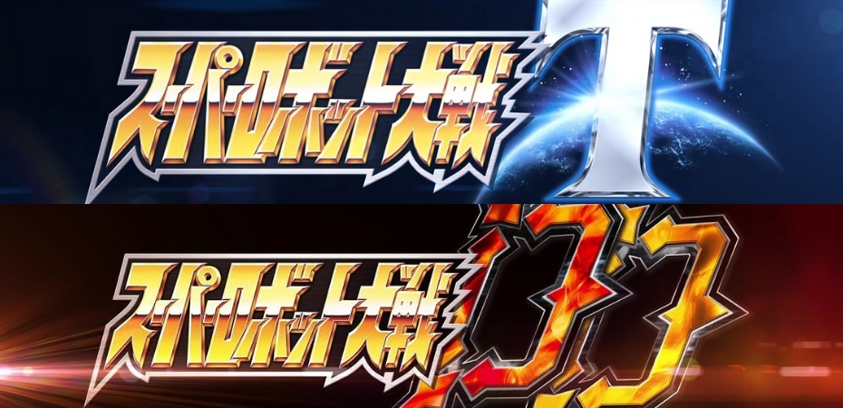 Os dois novos título da série Super Robot Wars