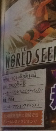 Foto da revista Weekly Jump sobre One Piece: World Seeker